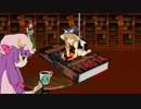 デカすぎる本が盗みたいUDK姉貴