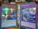 【遊戯王】大☆喝☆采デュエルPart.621【遊矢】vs【妖仙獣】