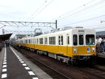 高松琴平電気鉄道・琴平線@仏生...