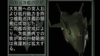 【機動戦士ガンダム ギレンの野望 ジオンの系譜】ジオン実況プレイ98