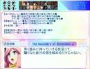 人狼の☆プリンスさまっ♪SP2-5