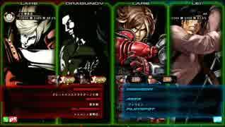 【鉄拳20周年イベント】鉄拳TAG2Uトーナメント 2/3