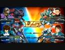 【みら~TV】ヤマラン12月PICKUP 1回戦 ストライク視点