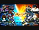 【みら~TV】ヤマラン12月PICKUP 1回戦 マスター視点2