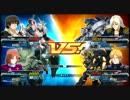 【みら~TV】ヤマラン12月PICKUP 2回戦 トールギス視点