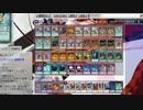 【遊戯王ADS】シンクロ・フュージョンセッション【ゆっくりデュエル】