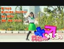 【ニコニコ動画】【1.3倍速で】+♂ 踊ってみた【芽音】を解析してみた