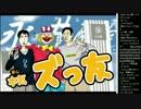 【ニコニコ動画】14.12.9 永井兄弟 動画鑑賞(踊ってみた,スト5)を解析してみた