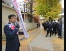 【西村修平】日本人は「臆病」が身に染み付いている