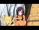 繰繰れ!コックリさん 第10憑目「紅葉待ちぼうけの日々!」 thumbnail