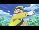 怪盗ジョーカー 第7話「深紅(しんく)の邪神島(じゃしんとう)」