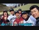 【ニコニコ動画】【パワプロ2014栄冠ナイン】横浜モバゲーベイス高校奮闘記 第12話を解析してみた