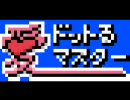 【アイドルマスター】愛ドットるマスター02ドット絵】