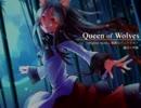 """【ニコニコ動画】【東方自作アレンジ】""""Queen of Wolves""""/孤独なウェアウルフ、満月の竹林を解析してみた"""