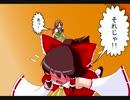【幻想入り】東方男娘録 第3話 その10【男の娘】