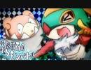 【ポケモンORAS】変態仮面のポケモンバトル part1【ゆっくり実況】