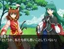 【CAVE幻想入り】東方大往生+東方虫姫様【東方洞窟社】第45話