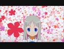 【ニコニコ動画】【作業用BGM】心に響くアニメOPED集1【2011~2014_30曲メドレー】を解析してみた