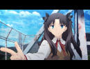 TVアニメ「Fate/stay night [Unlimited Bl