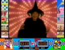 第97位:【頭が】ねるねるねるねのグルメレース【テーレッテレー】 thumbnail