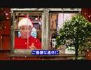 字幕【テキサス親父】俺にとって最高の年だった2014年を振り返って thumbnail