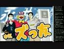 【ニコニコ動画】14.12.9 永井先生 雑談(たかしいじり,血液型性格診断)を解析してみた