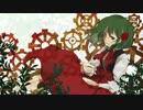 【兎眠りおん・蒼姫ラピス】午後三時【オリジナル】