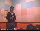【歌ってみた】こちら、幸福安心委員会です。/うたたP feat.初音ミク thumbnail