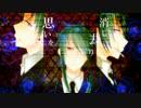 【UTAUカバー】Arrest Rose【青葉シン・リョク・アオ】