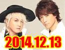 accessのオールナイトニッポン動画(2014年12月13日配信分)