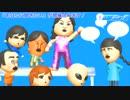変人だらけのトモダチコレクション【実況】part4 thumbnail