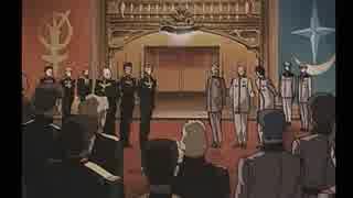 【機動戦士ガンダム ギレンの野望 ジオンの系譜】ジオン実況プレイ106
