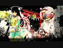 【ニコニコ動画】【緋惺】三鬼稲荷祝詞【UTAUオリジナル】を解析してみた