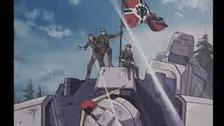 【機動戦士ガンダム ギレンの野望 ジオンの系譜】ジオン実況プレイ107