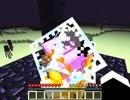 [実況]Minecraftを縛り過ぎるとこうなる part29 前編