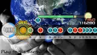 【太鼓さん次郎】Pray to the Earth【AIKO OI】