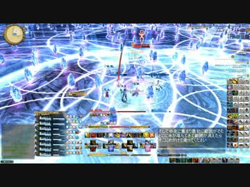 【新生FF14】真シヴァ討滅戦!解説あり忍者視点 FINAL FANTASY XIV Ninja Shiva