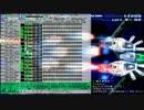 【ニコニコ動画】Thunder Force V - Legendary Wings [MIDI]を解析してみた