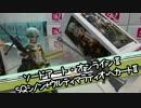 ソードアート・オンラインⅡ SQシノン - ちるふのUFOキャッチャー