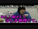 【ニコニコ動画】【天ぷらそばNO.1決定戦】少食男による、カップそば制覇への道【地獄編】を解析してみた