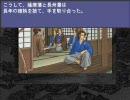 【ニコニコ動画】東方咲夜さん論争for薩長同盟を解析してみた