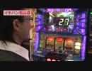 シータイム第56回[by ARROWS-SCREEN]