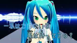 【ニコカラ】Winter Alice【もっさん様MMD-PV Ver】おんぼ