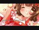 【オリジナルPV】めりー☆せっくすます 歌ってみた☆゜【未々子】 thumbnail