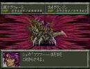 魔装機神 第46話(最終話) 2/2