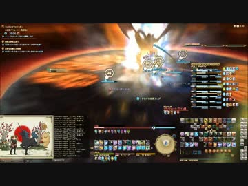 ff14 真成編4層 学者視点 初クリア♥