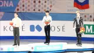GPF2014男子表彰台_1