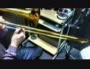 【ニコニコ動画】【ルミナス】 トロンボーンで演奏してみたを解析してみた
