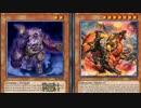 【遊戯王ADS】全盛期対決!征竜vsアンデシンクロ【ゆっ�...