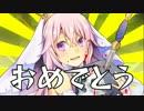 【GUMI】嬉しい、楽しい、幸せカーニバル。【オリジナル】 thumbnail